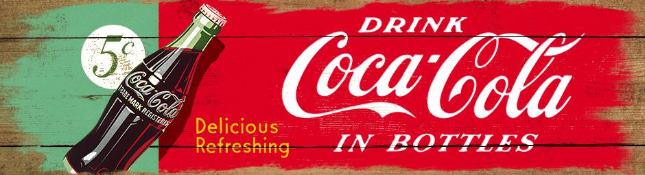 Colectia Coca-Cola